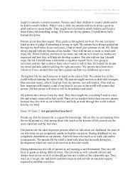 the lanre olusola blog personal integrity essay personal integrity essay jpg
