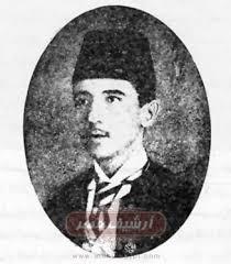 نتيجة بحث الصور عن أحمد شوقي
