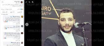 سبب وفاة شقيق الفنان رامي صبري وحقيقه هروبه من مصحة المريوطية - كورة في  العارضة