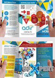 Brochure Maker Software Free Download Brochure Application Free Download