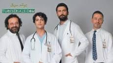 Image result for دانلود سریال ترکی دکتر معجزه گر