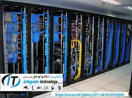Structured Cabling Technician J Archives Yafound Uae
