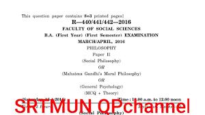 Philosophy Paper Ii B A Fy 1st Sem March April 2016 Youtube