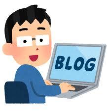 「ブログ用 イラスト 無料 お辞儀」の画像検索結果