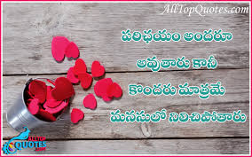 Love Quotes For Husband In Kannada Hover Me Beauteous Best Heart Touching Love Lines