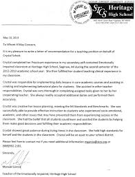 teacher letter of recommendation beautiful letters of recommendation for teachers josh hutcherson