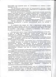 Контент РЕШ14