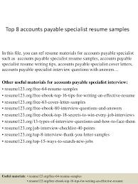 cover letter for computer studies teacher payable clerk cover    payable