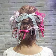 Girlyな魔法を落とし込んで成人式卒業式はゆめかわ溢れるヘアセット
