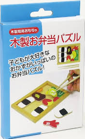 wooden lunch puzzle wooden toy vanity case type