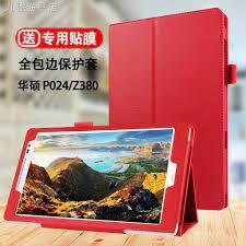 Bao Da Máy Tính Bảng Asus Z380kl P024 Pegasus 8 Zenpad8. 0 Z380m, Giá tháng  4/2021