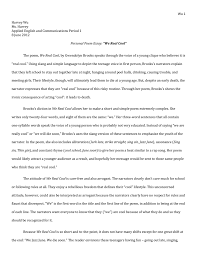 we real cool sample essay doc