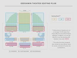 Organized Gershwin Theater Chart Gershwin Theater Seating