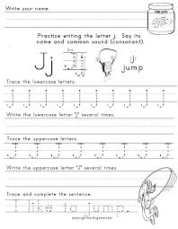 Letter J Worksheets Letter E Worksheets For Kindergarten ...