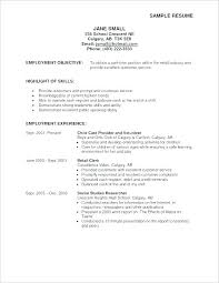 Sample Objective Of Resume Objective For Resume First Job Good