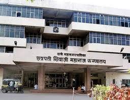 chhatrapati shivaji maharaj hospital kalwa chhatrapati shivaji hospital hospitals in mumbai justdial