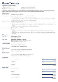 Resume Of Trainer Personal Trainer Resume Sample And Complete Guide 20 Examples