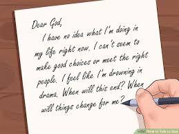 aid v4 728px Talk to God Step 13 Version 2