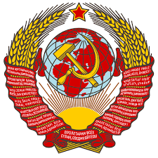 Resultado de imagen para Union Soviética, Mapa, escudo, banderas, símbolos, imágenes
