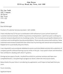 recruitment manager cover supply chain manager cover letter