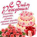 Поздравления с днем рождения маме от сына смс 54