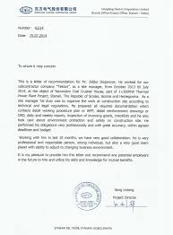 letter of recommendation for civil engineer recommendation letter from main contractor dongfang electric