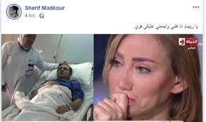 بالفيديو.. ردود أفعال على مرض ريهام سعيد.. عمرو أديب ودينا والخشاب يعلقون