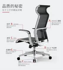 office chair parts. Ergonomic Mesh Humanity Office Chair Mid-Back Swivel Prices Colorful Emes Parts Manufacturer