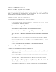 interview evaluation form for s representative resume interview evaluation form for s representative job interview evaluation form car s job description microsoft fax