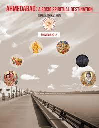 Asthika Samaj Book Cover Page Design - Neel GraphicsNeel Graphics book-title-asthika-samaj