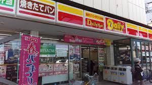 デイリー ヤマザキ 店舗