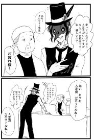 Not 監督 生