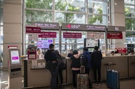 kt roaming centre counter at incheon international airport terminal 1 to the left of exit