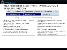 general education mba applications strategy 24 goals professional history