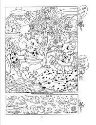Hidden picture puzzles hidden object games hidden objects hidden pictures printables fall coloring pages teaching english education english teaching spanish. Free Hidden Puzzles For Kids Pictures Worksheets Money Conversion Worksheet Star Math Hidden Pictures Worksheets Worksheets Graph Generator Free Multiplication Middle School Games A Decimal Calculus Homework Printable Worksheets