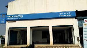 tata service center in kurnool