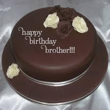 Happy Birthday Cake For Brother Name Freshbirthdaycakescf