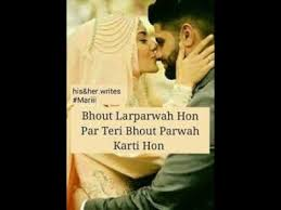 Husband Wife Quotes Inspiration Love Quotes In Urdu About Husband And Wife Love Ajj Official YouTube