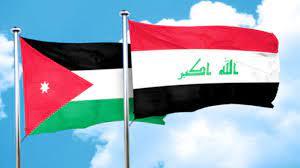 العراق توقع اتفاق استراتيجي مع الأردن
