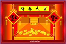 Reach out to your loved ones with our warm and bright happy chinese new year ecards. Chinese New Year Gif Animated 9to5animations Com Hd Wallpapers Gifs Backgrounds Images Chinese New Year Gif Chinese New Year Wishes New Year Wishes Cards