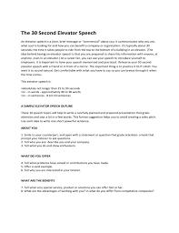 30 Sec Elevator Speech 30 Seconds Elevator Speech Example Free Download