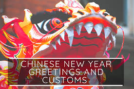 Chinese New Year Greetings 2021 » Customs, Wishes & Gifts