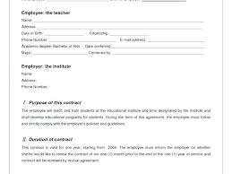 Student Agreement Contract Computer Service Agreement Contract Service Agreements Computer ...