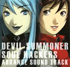 Find out more with myanimelist, the world's most active online anime and manga community and database. Devil Summoner Soul Hackers Arrange Sound Track Discogs