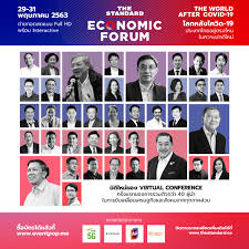 THE STANDARD ECONOMIC FORUM: โลกหลังโควิด-19  ประเทศไทยอยู่ตรงไหนในความปกติใหม่
