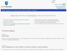 Как проверить оригинальность в курсовой творческой эссе  Можно также загружать файл целиком если Вы зарегистрированный пользователь С технологией проверки данного ресурса можно ознакомиться на самом сайте