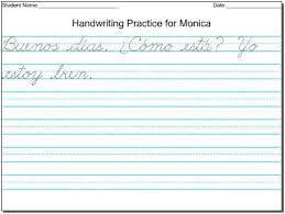 Handwriting Worksheets Maker Print Handwriting Worksheet Maker Home Schooling Scores