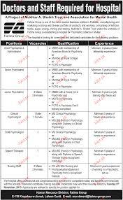 speech therapist clinical psychologist job opportunity jobs speech therapist clinical psychologist job opportunity