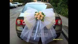 Wedding Car Decorate Beautiful Wedding Car Decorations Youtube