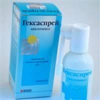 <b>Гексаспрей</b> (<b>аэр</b>. 2,5% <b>30г</b>) - купить в Москве, цена в аптеках от ...